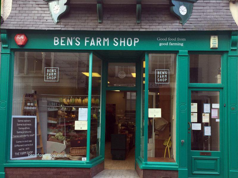 shop front view of Ben's Farm Shop