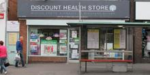 shop front view of Discount Health Store